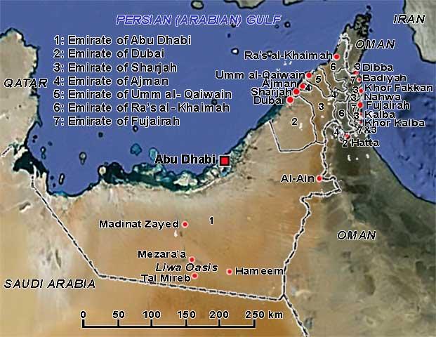 United Arab Emirates Photos History Ozoutback